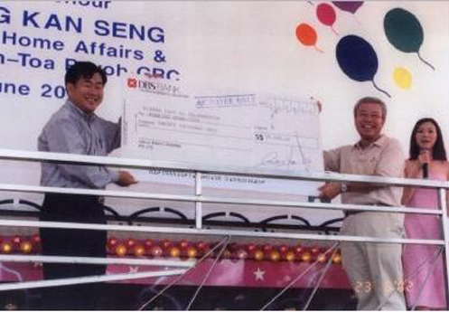$20000 Donation to Bishan East National Day Celebration Working Committee