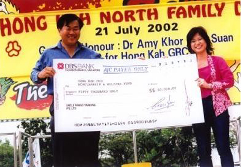 $50,000 Donation to Hong Kah CCC Scholarship & Welfare Fund