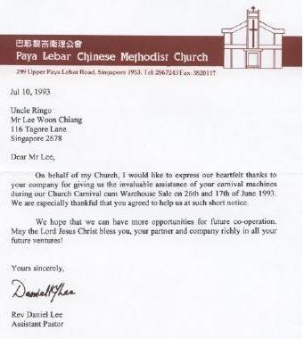 Paya Lebar Chinese Methodist Church