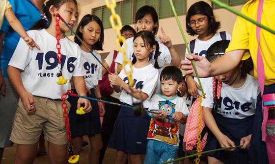 Paya Lebar Methodist Girls School