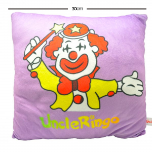 Uncle_Ringo_Pillow_Purple_With_Measurement