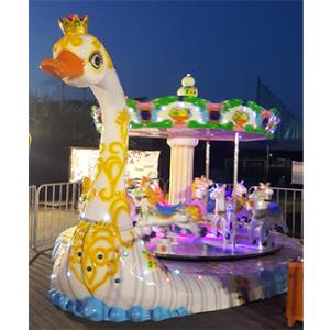 Swan Carousel 1